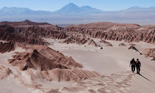 Треккинг в Чили